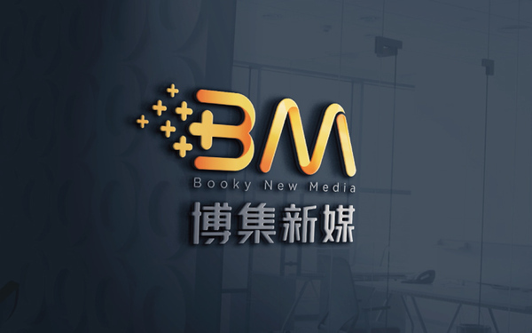新媒体品牌博集新媒标志设计