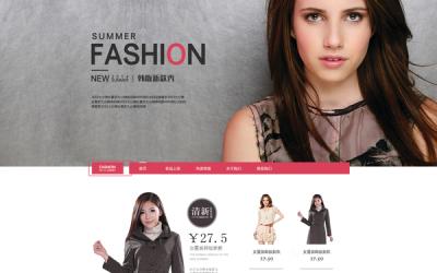 服装品牌UI设计