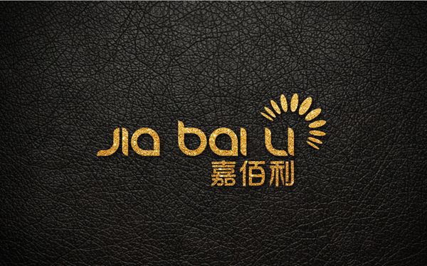 嘉佰利logo设计