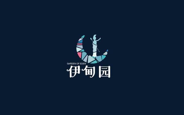 伊甸园-品牌logo设计 一
