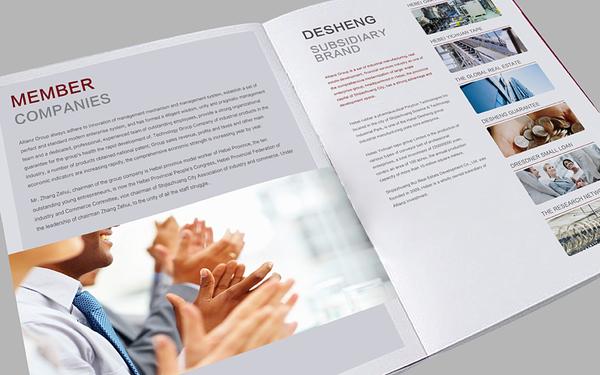 德胜集团宣传册设计