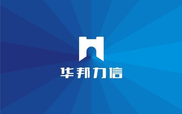华邦力信实业公司标志设计