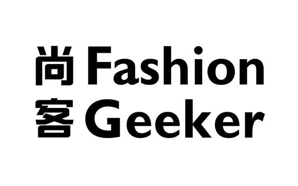尚客 Fashion Geeker 服饰电商logo