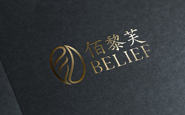 佰黎芙品牌标志设计