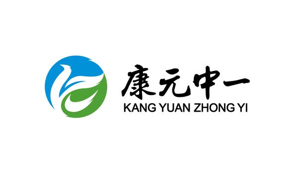 北京康元中一生物科技有限公司