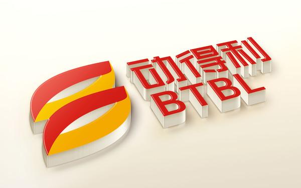 上海动得利品牌LOGO设计