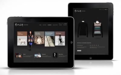 鄂尔多斯品牌网站设计