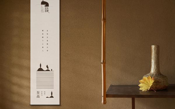 高观茗香品牌茶叶包装设计
