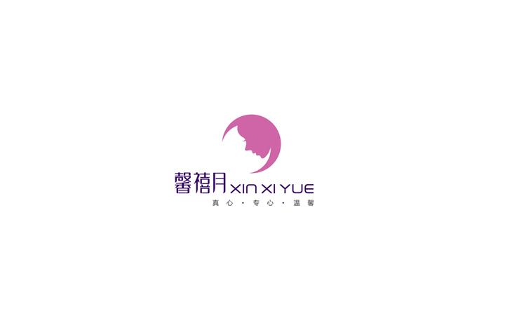 月子中心服务品牌logo设计