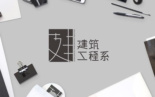 河南建筑工程学院LOGO设计