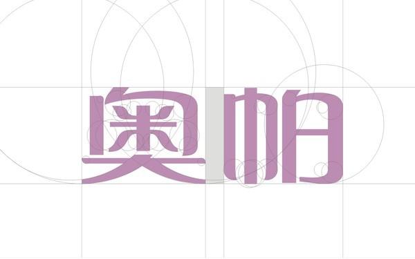 鞋城品牌LOGO设计VI设计项目