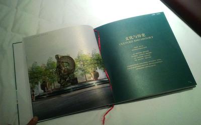 温泉酒店画册设计案例