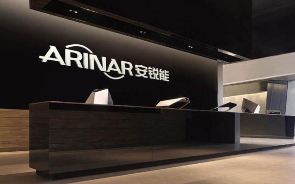 香港安锐能流体设备品牌标志设计