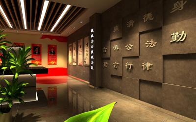 赞皇县消防大队荣誉展厅及廉政教...