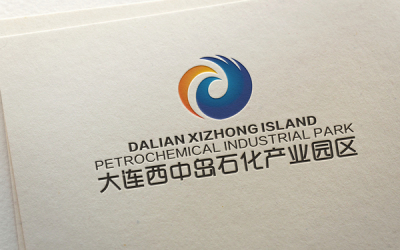 大連西中島石化產業園區