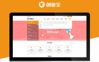 创业宝平台网站