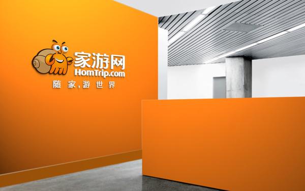 家游信息技术(深圳)有限公司品牌logo设计