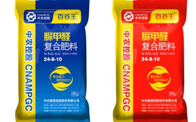 中农控股肥料系列包装设计