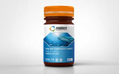 邦尼联合科技瓶贴包装设提案