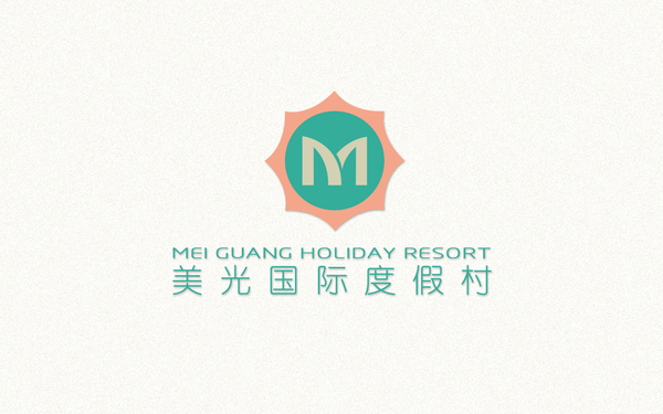 美光国际度假村丨LOGO设计丨