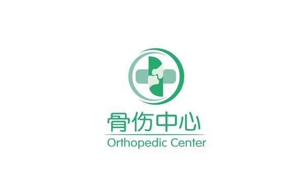 骨伤中心丨标志设计丨