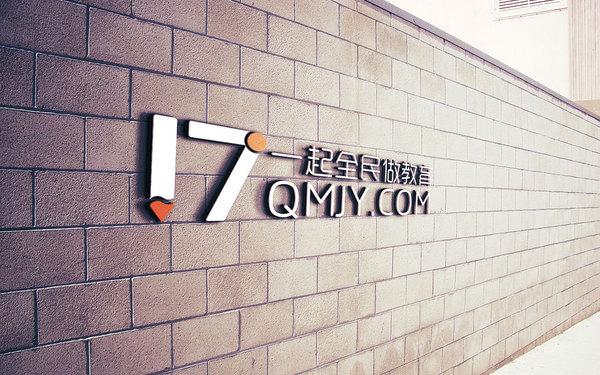 17一起全民做教育丨标志设计丨
