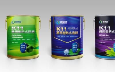 固碩寶品牌防水涂料包裝設計!