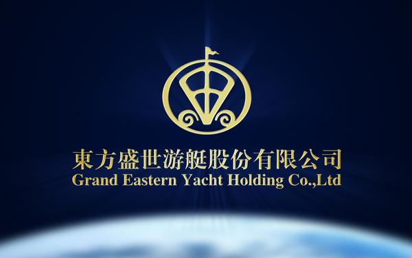 东方盛世游艇品牌LOGO设计