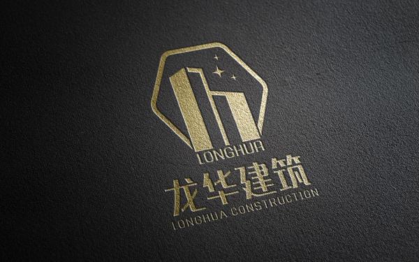 龙华建筑LOGO设计