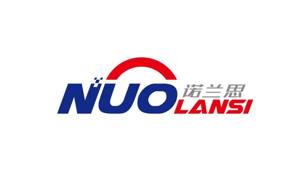 NUOLANSI  品牌标志设计