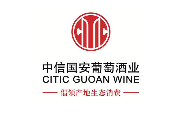 中信国安葡萄酒业