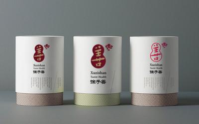 徐子善个人品牌设计