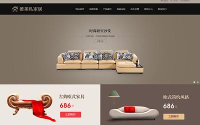 家居设计网站