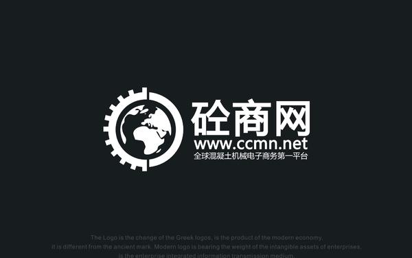 砼商网(中国混凝土机械网)