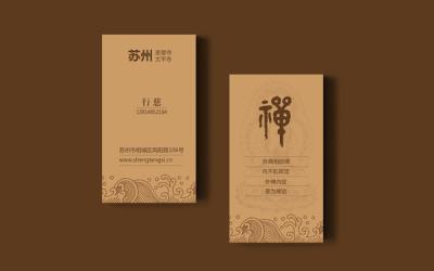苏州圣堂寺法师行慈名片设计