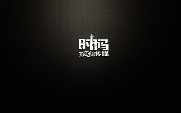 北京时光码头文化传媒有限公司LOGO设计