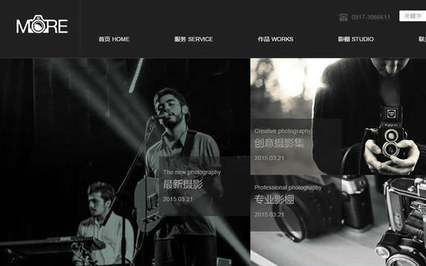 创意摄影网站