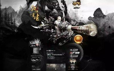 AWA宝 大型游戏网页设计