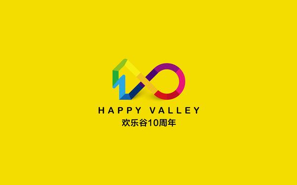 北京歡樂谷10周年