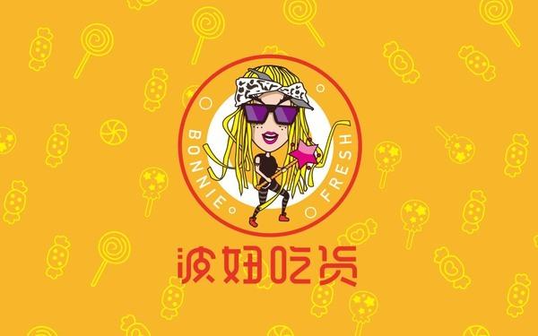 波妞吃货logo设计
