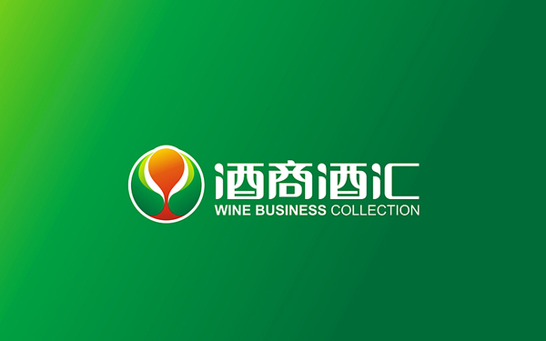 酒商酒匯電商平臺
