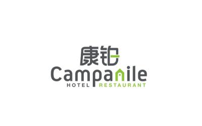 法国Campanile康铂酒店...