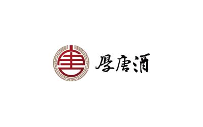 厚堂酒logo设计