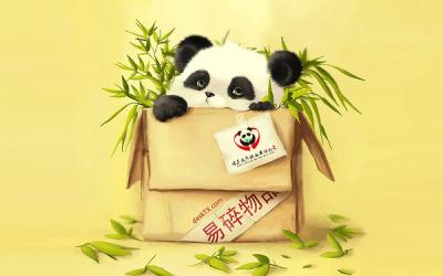 愛護大熊貓 logo設計
