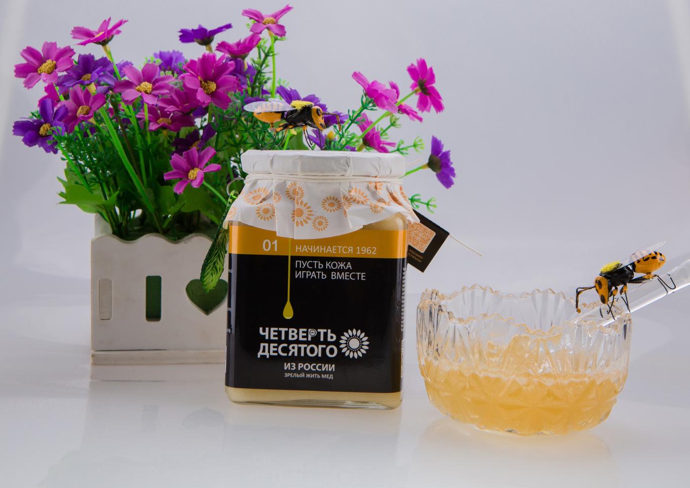 九点一刻蜂蜜LOGO标志及包装设计