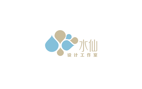水仙设计工作室logo设计