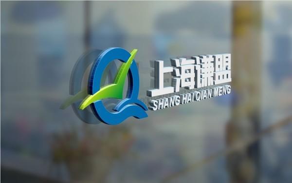 上海谦盟网络科技有限公司