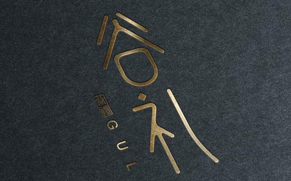 文化礼仪公司品牌形象设计