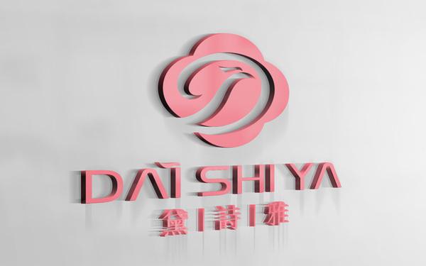 香港黛詩雅集團有限公司标志设计