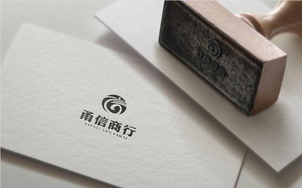 甬信商行logo